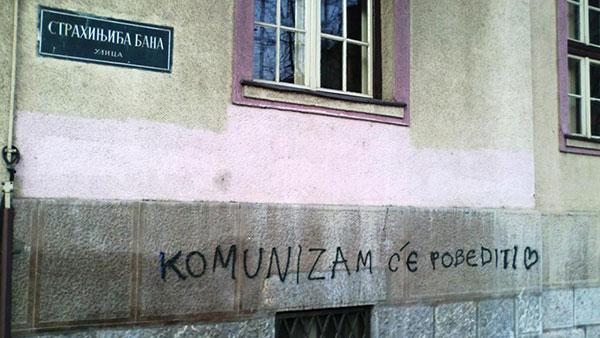 Foto: Jelena Mrgić