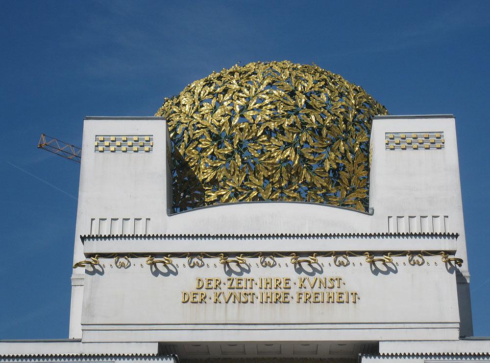 Zgrada secesije: Svakom dobu svoja umetnost, svakoj umetnosti svoja sloboda, Beč, foto: Peščanik