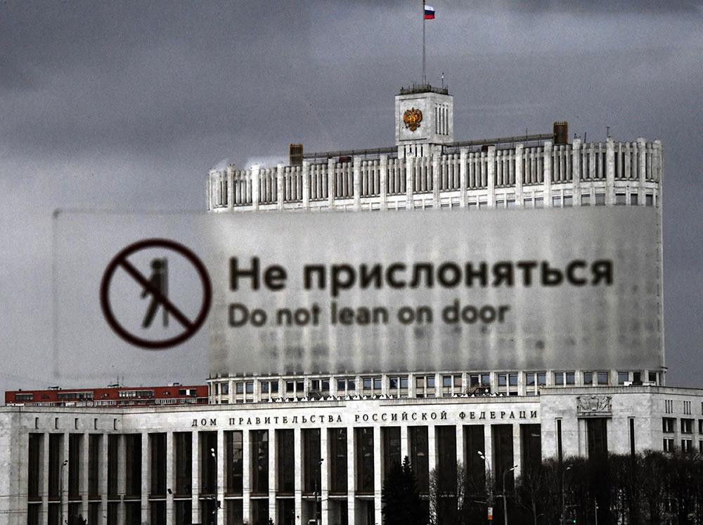 Foto: Anatolij Ždanov, Komersant