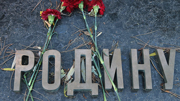 Za Rodinu, detalj sa spomenika u Pjatigorsku, foto: Konstantin Novaković