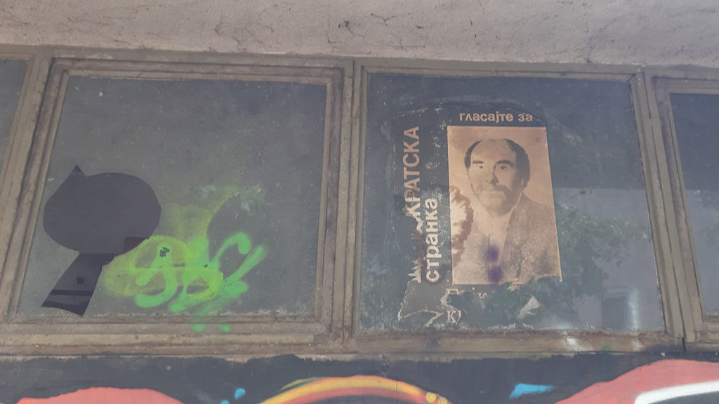 Stari izborni plakat Demokratske stranke