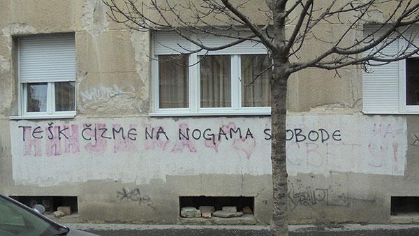 Teške čizme na nogama slobode, foto: Slavica Miletić