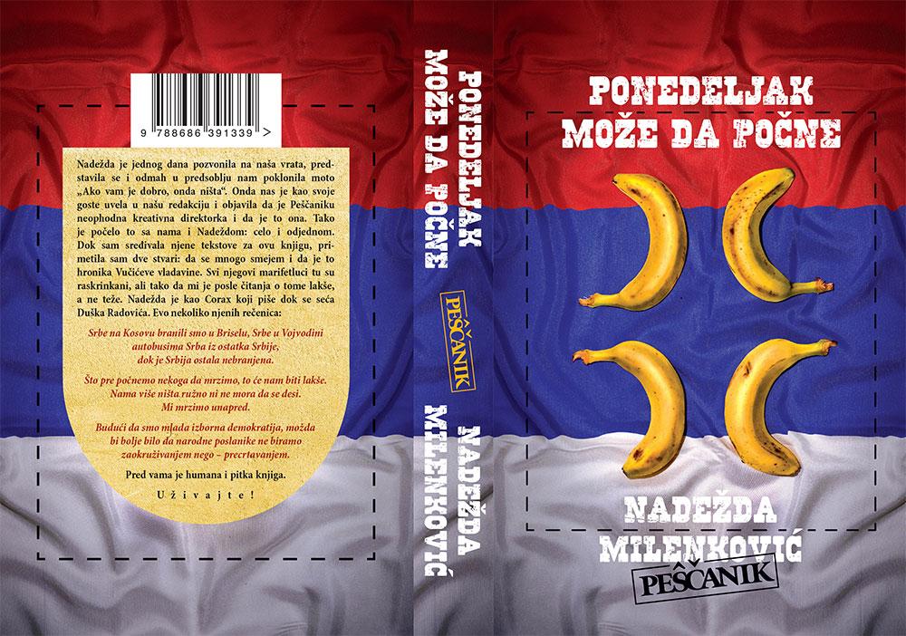 Korice: Slaviša Savić