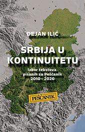 Srbija u kontinuitetu