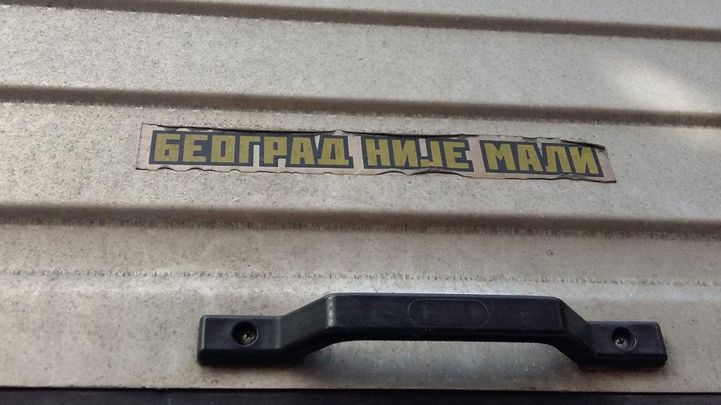 Nalepnica: Beograd nije mali