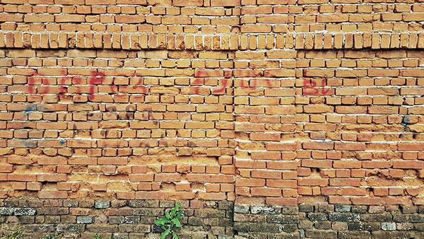 Oprez ruše zid, foto: Predrag Trokicić