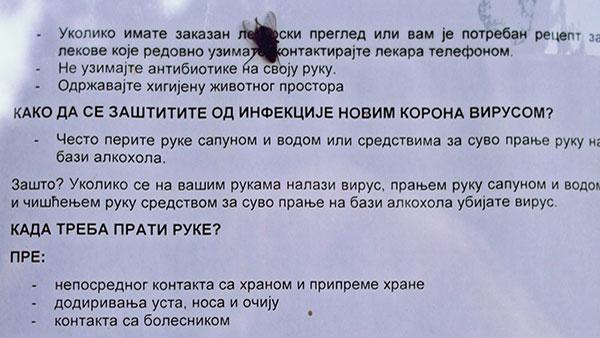 Letak sa uputstvom za zaštitu od korona virusa