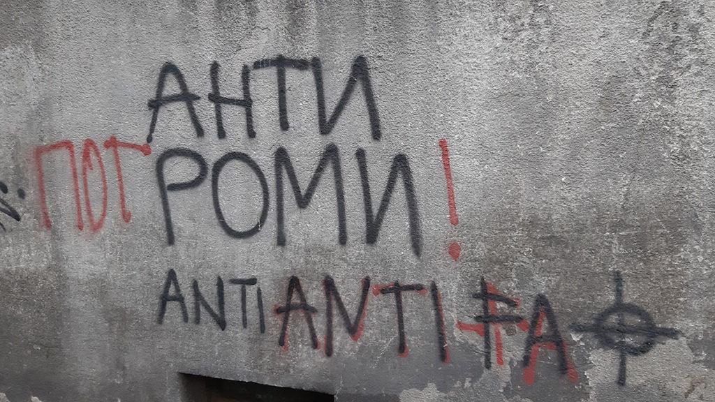 Grafit na zidu: Anti Romi! Antiantifa