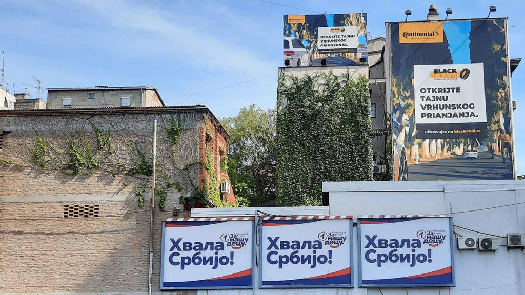 Bilbordi SNS-a: Hvala Srbijo! postavljeni nakon pobede na izborima juna 2020.