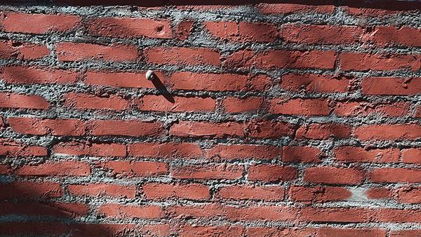 Zid od cigala