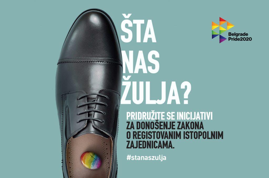 Plakat za kampanju Šta nas žulja? na kojem je kamenčić u cipeli