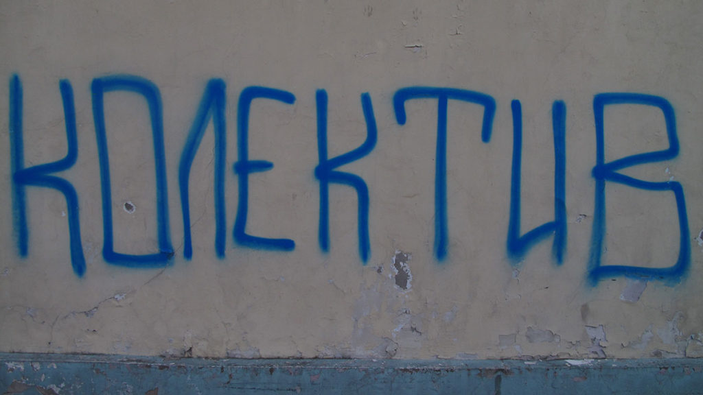 Natpis na zidu: Kolektiv
