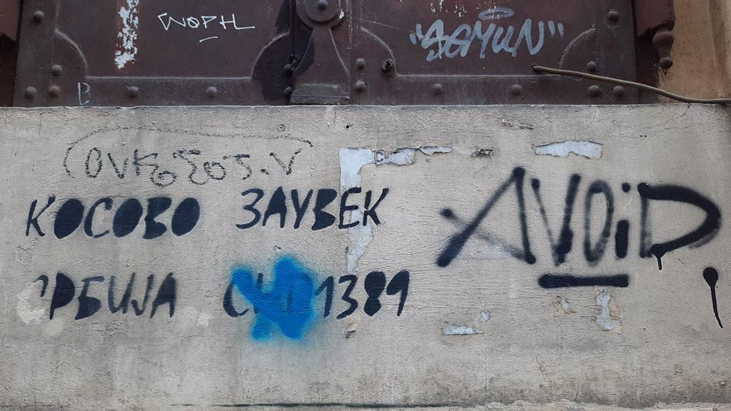 Stensil: Kosovo zauvek