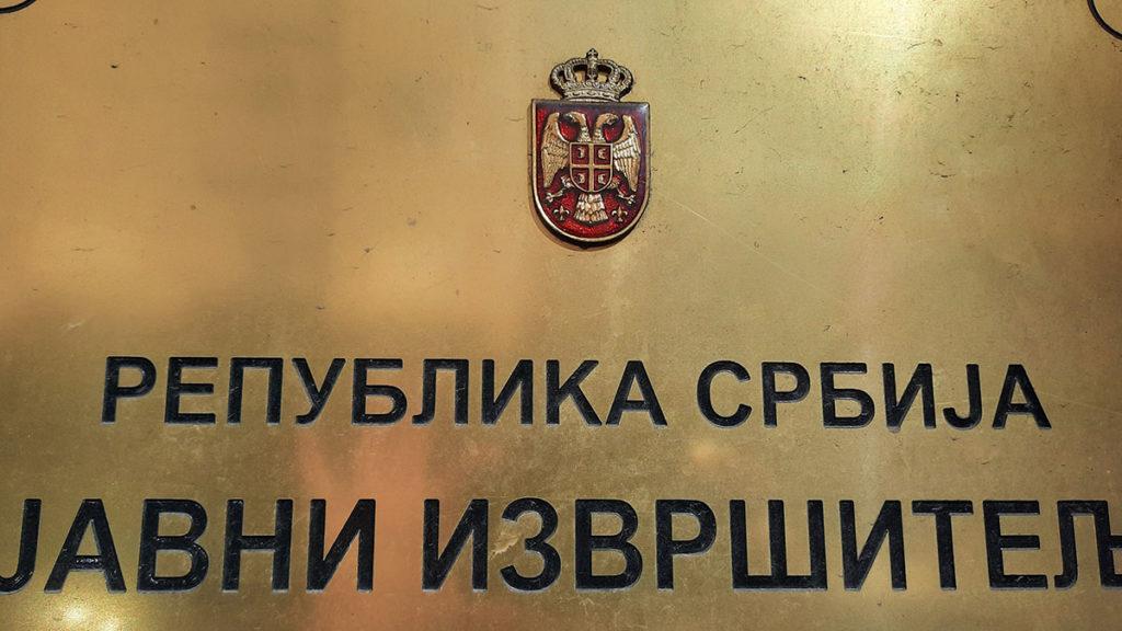 Tabla: Republika Srbija, Javni izvršitelj