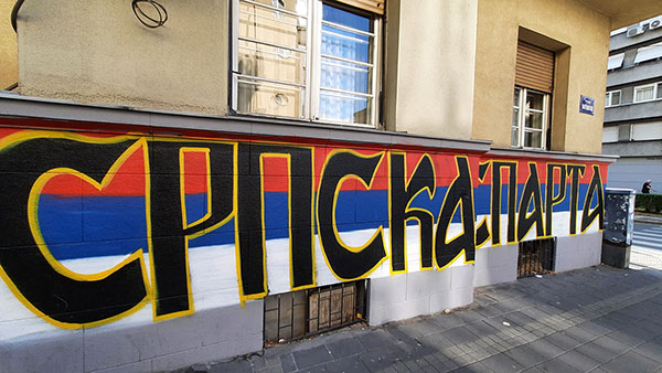 Srpska Sparta, grafit u Njegoševoj ulici u Beogradu, foto: Peščanik