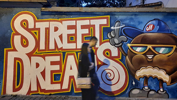 Grafit: Street Dreams