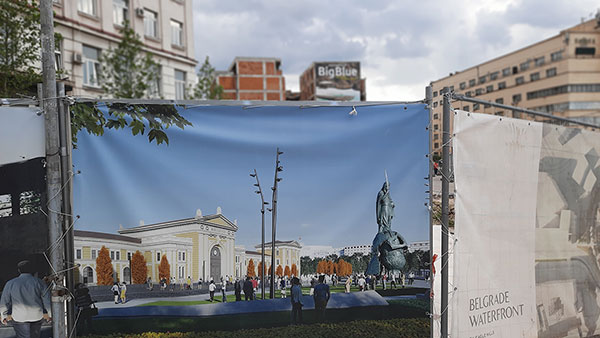 Reklama za spomenik Stefanu Nemanji