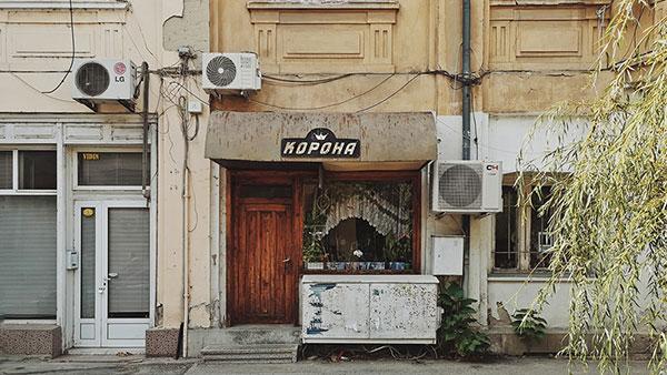 Vidin, Bugarska, foto: Predrag Trokicić
