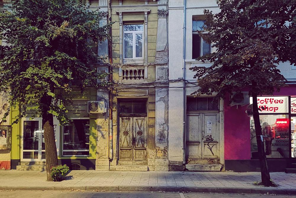 Vidin, Bugarska