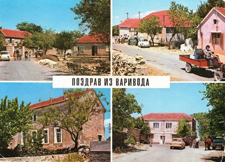 Razglednica - Pozdrav iz Varivoda