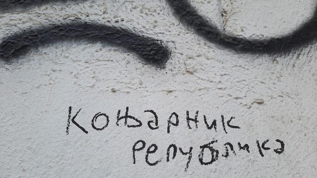 Natpis: Konjarnik republika