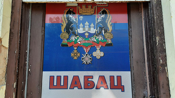 Grb grada Šabca