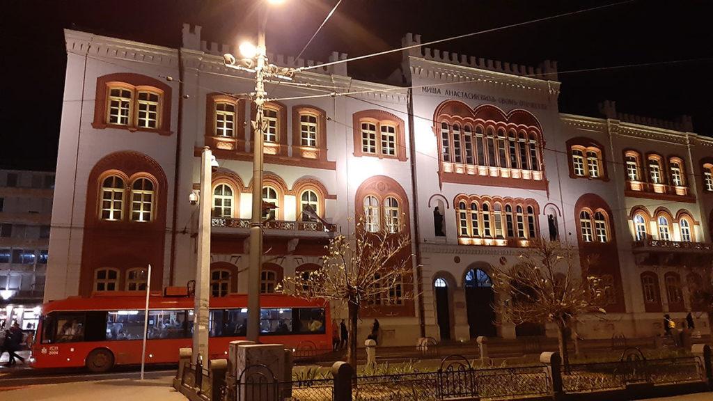 Zgrada Rektorata, Kapetan Mišino zdanje