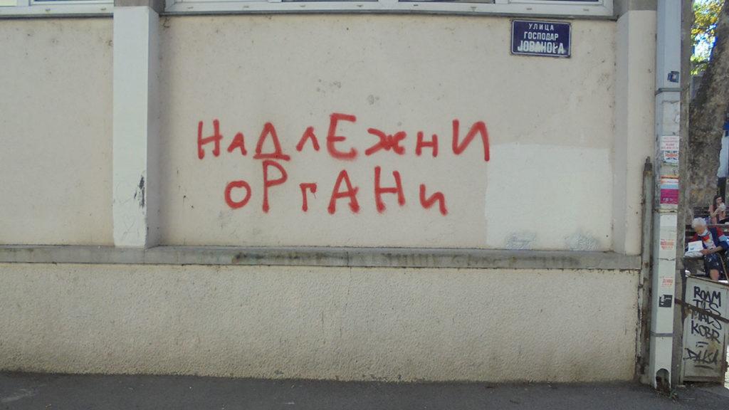 Grafit: Nadležni organ