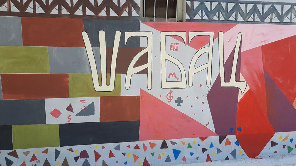Grafit: Šabac