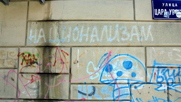 Grafit: Nacionalizam