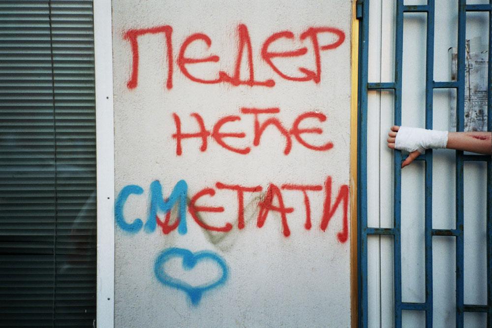 Prepravljeni grafit na zidu: Peder neće smetati