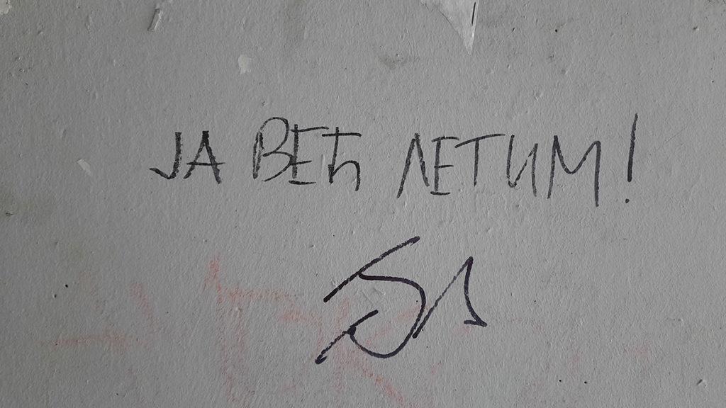Natpis na zidu: Ja već letim!