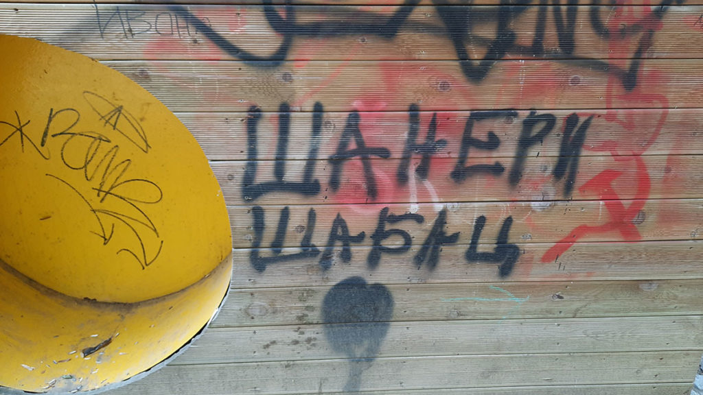 Grafit: Šaneri Šabac