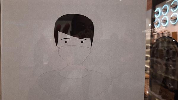 Crtež osobe sa zaštitnom maskom