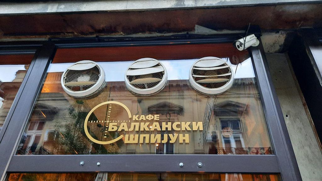 Cafe Balkan spy