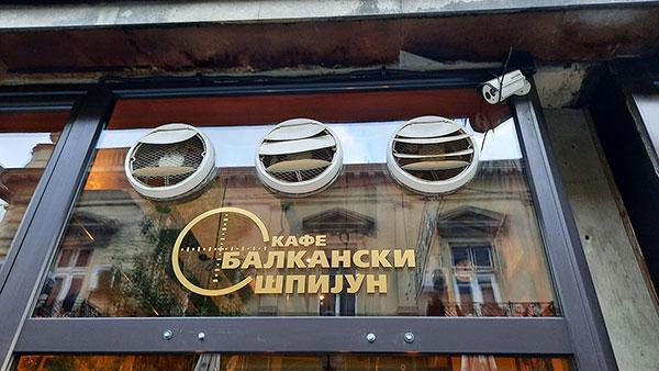 Kafe Balkanski špijun