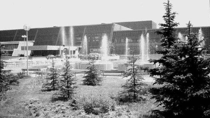 Sava centar 1978, foto: nicksarebi, WP