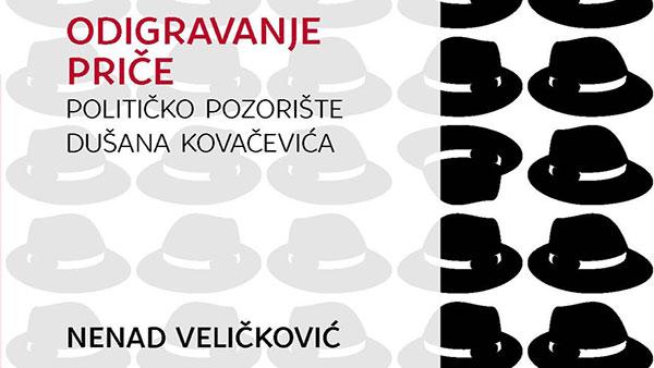 Dizajn korica: Olivera Batajić Sretenović