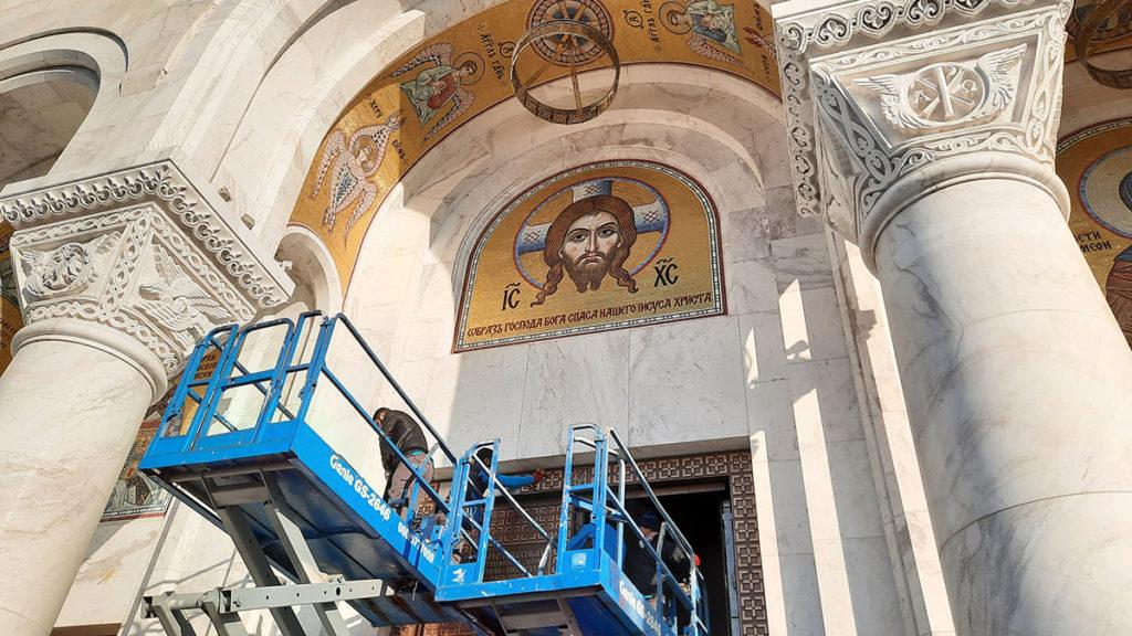 Hram Sv. Save u Beogradu, foto: Peščanik