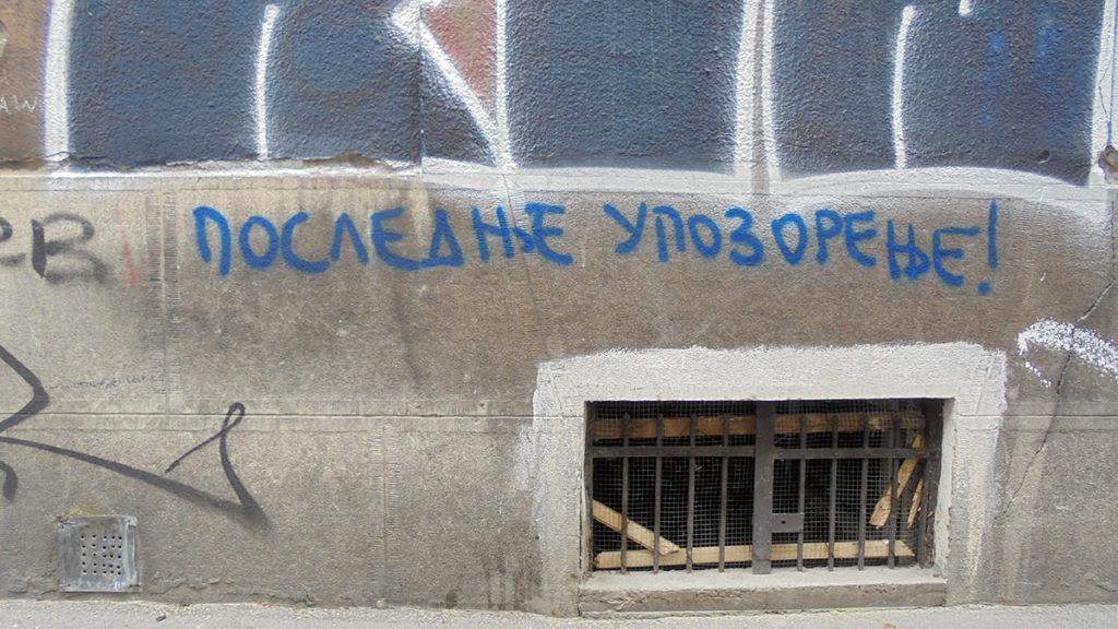 Natpis na zidu: Poslednje upozorenje!