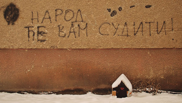 Grafit: Narod će vam suditi