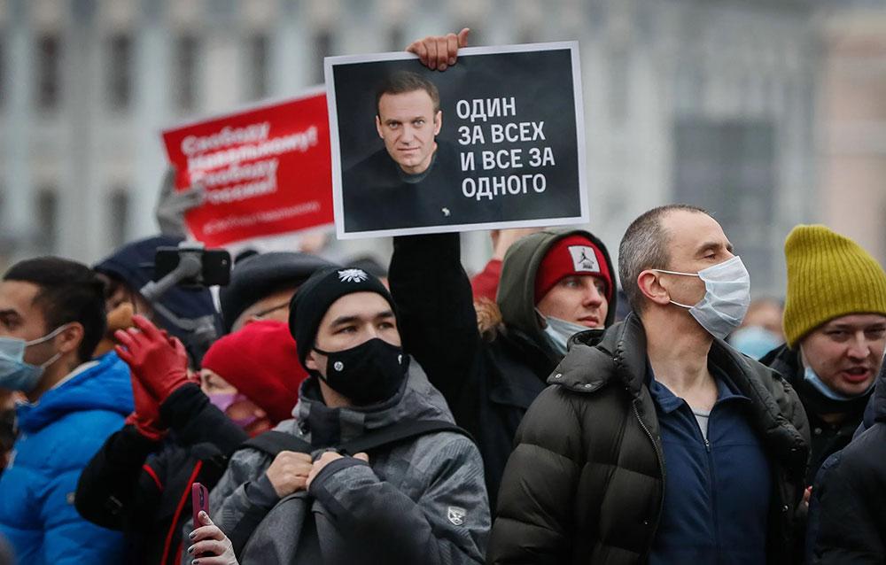 Protesti za oslobađanje Navaljnog iz zatvora