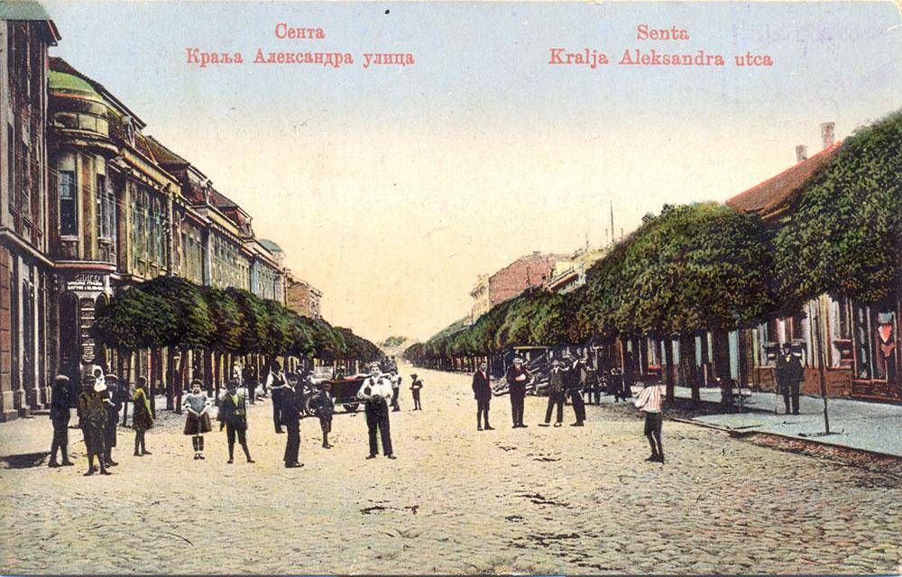 Senta (1920-30), foto: Muzej Vojvodine