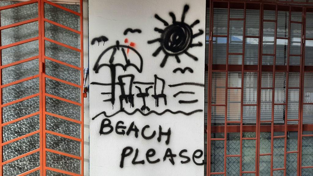 Plažu molim, foto: Peščanik