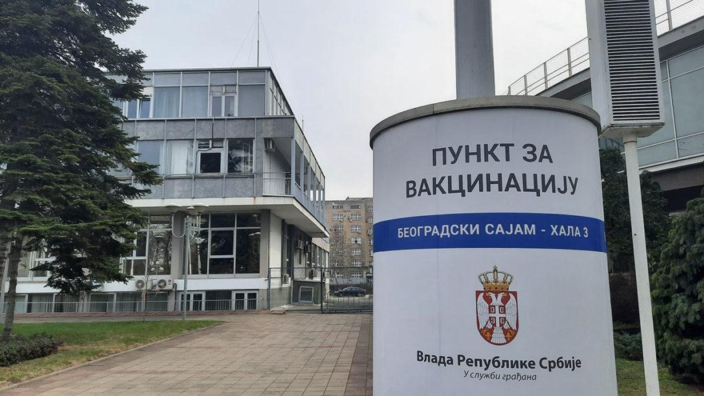 Punkt za vakcinaciju na Beogradskom sajmu