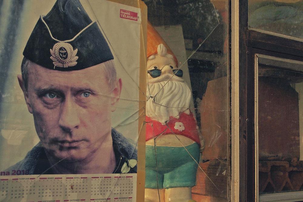 Kalendar s likom Putina