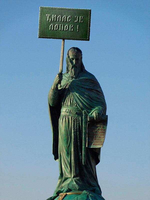 Ilustracija: Kip Stefana Nemanje drži u ruci tablu na kojoj piše - Đilas je lopov