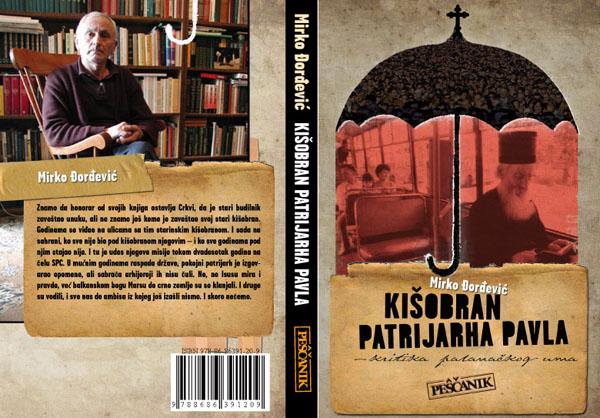 Korice knjige Kišobran patrijarha Pavla, dizajn Slaviša Savić
