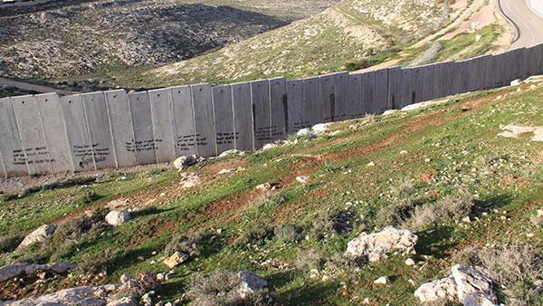 Zid u Ramali