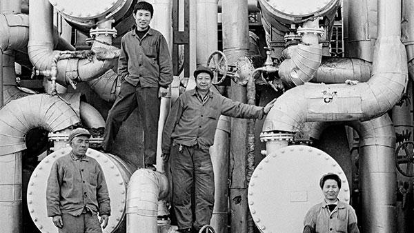 Radnici u rafineriji, Peking 1980.